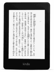 Kindle Paperwhite au japon