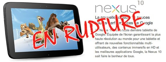 Nexus 10 en rupture de stock