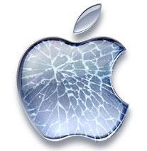 la pomme Apple est cassée