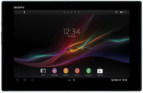 La tablette étanche de Sony