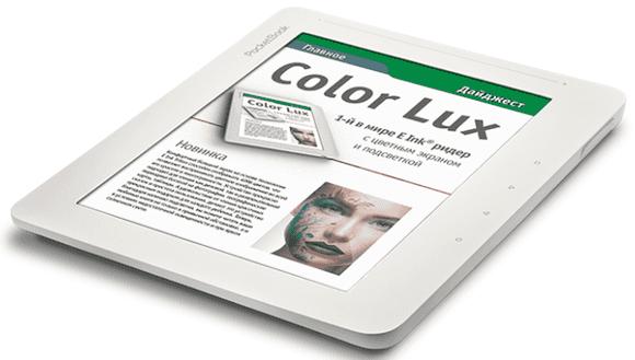 liseuse couleur color lux pocketbook