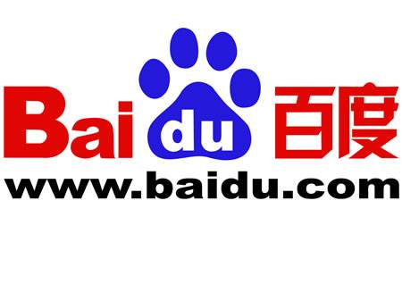 baidu ebook
