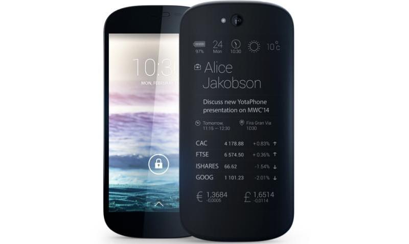 yotaphone 2 smartphone liseuse
