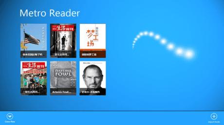 Application actuelle de lecture de livre de Microsoft