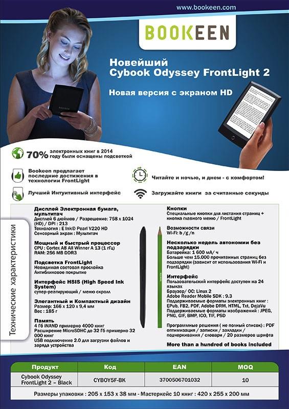 cybook-odyssey-frontlight-2