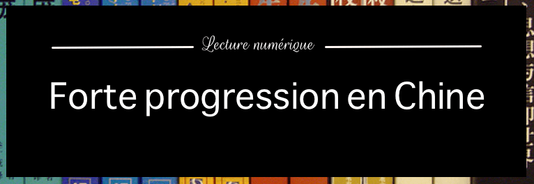 progression-ebook-chine