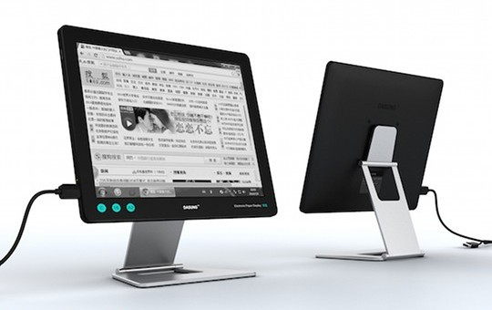 PaperLike-Dasung-E-Ink-Monitor