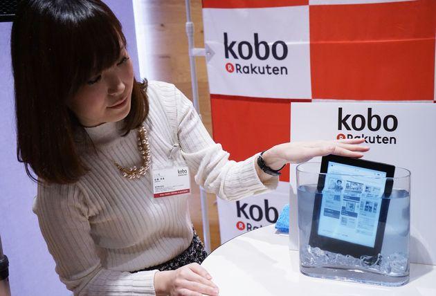 kobo-h2o-japon