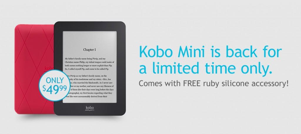Kobo Mini version 2015