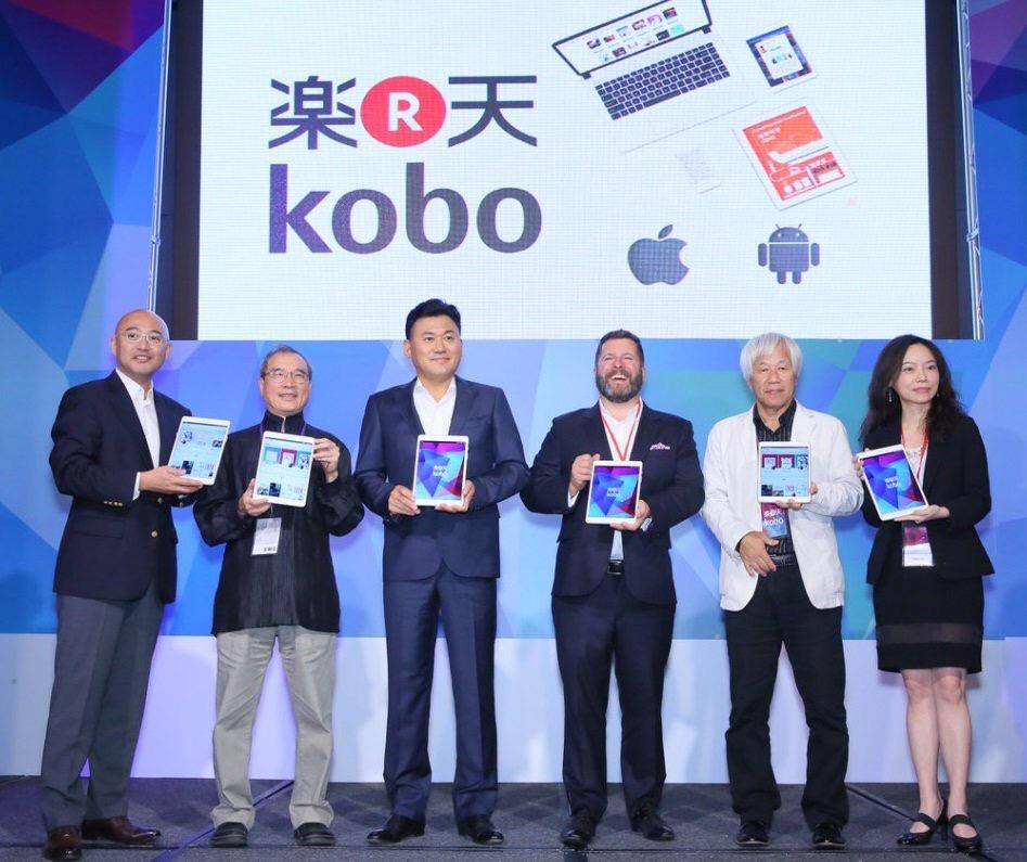kobo chinois sur ipad