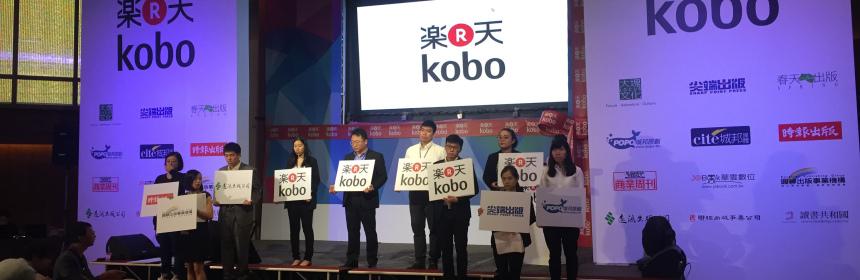 kobo a taïwan