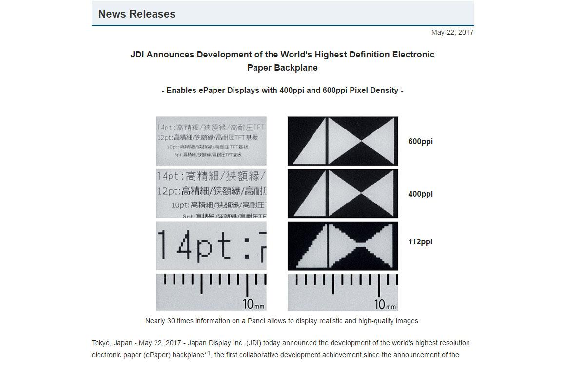 e ink japan display
