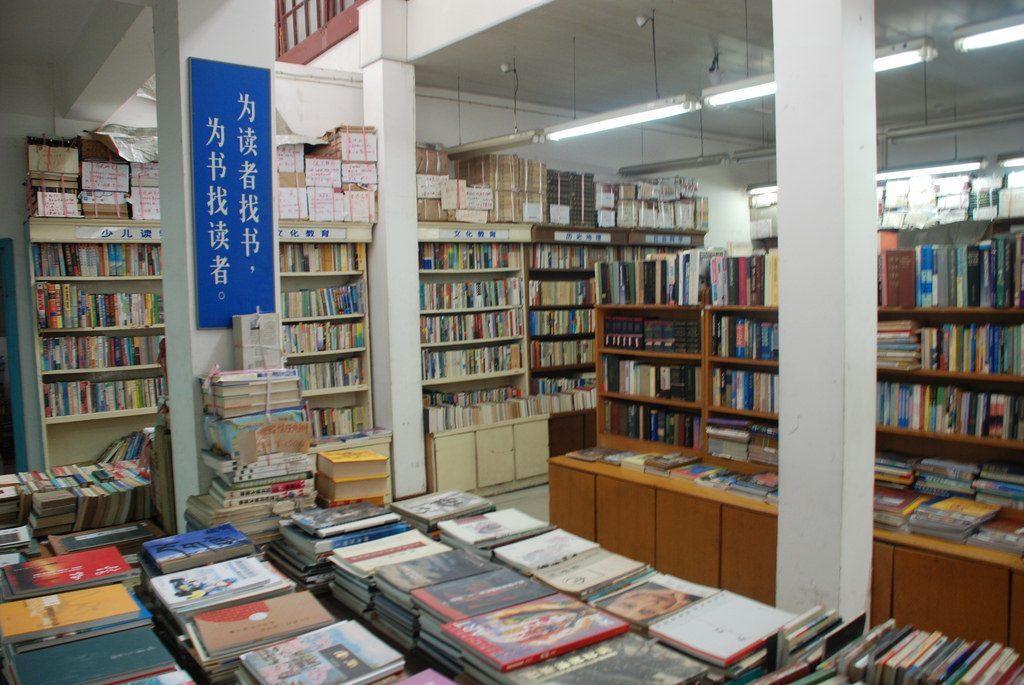 librairie à shanghai