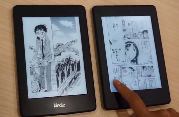 lire un manga sur kindle paperwhite