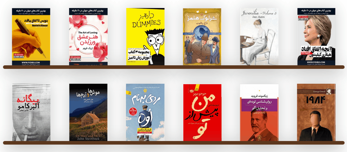 livres en persan