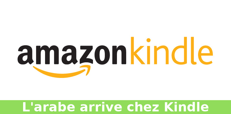 arabe amazon kindle liseuse ebook