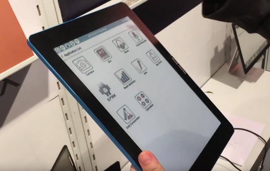 Liseuse couleur Onyx avec écran de 10.3 pouces