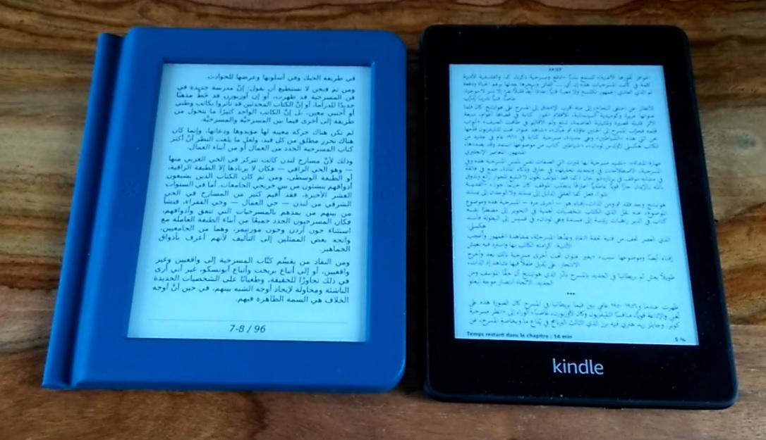 ebook arabe dictionnaire