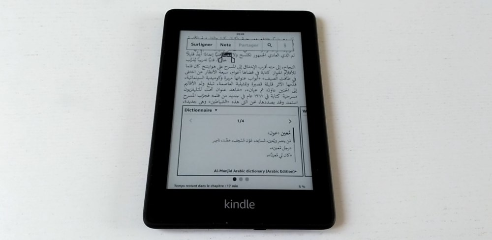 lecture ebook en arabe sur kindle paperwhite