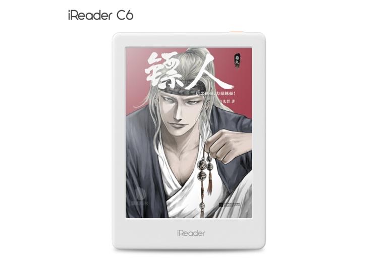 liseuse couleur iReader C6