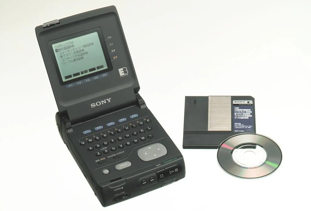 sony data discman dd-1