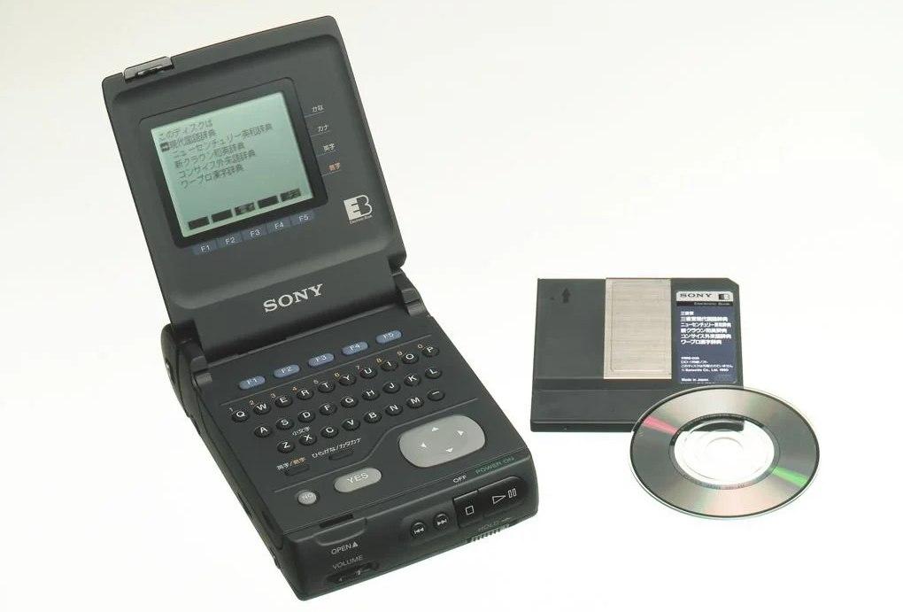 sony data discman dd-1